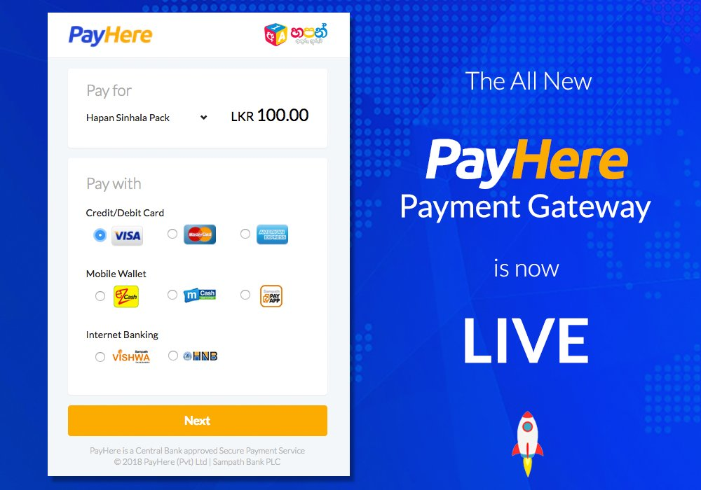 PayHere-Payment-Gateway